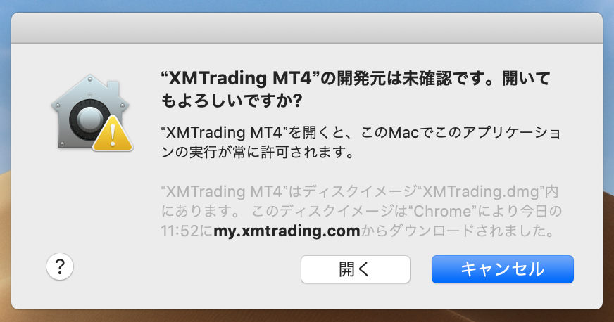 xmのmt4はmacで未確認