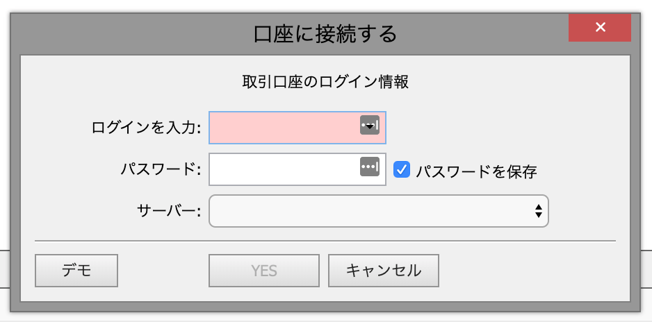 xmのウェブトレーダーにログイン