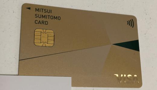 XMで使えないクレジットカード・デビットカードと理由