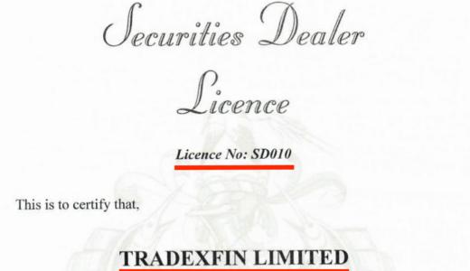 XMは違法ではない!金融庁からFXライセンスを取得済み