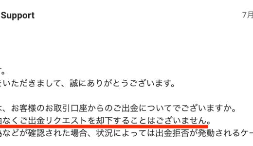 XMの評判ガイド(実際の口コミとスタッフに聞いた事実)